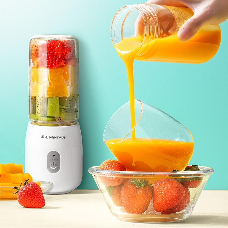 金正榨汁机家用迷你学生小型炸果汁电动水果汁机榨汁杯便携充电式