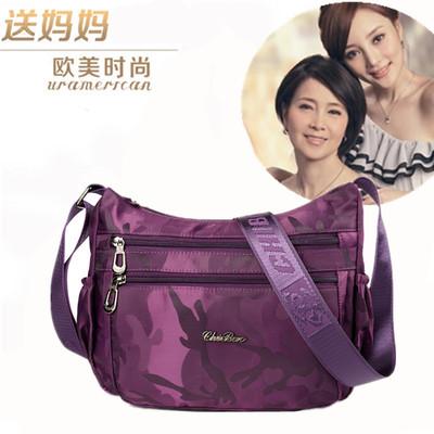 妈妈包新款中年妇女士单肩斜跨女包中老年人斜挎包生意收钱小包包