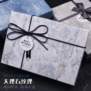 礼品盒ins风大号精美生日伴手礼盒包装 盒空盒大理石纹礼物盒子