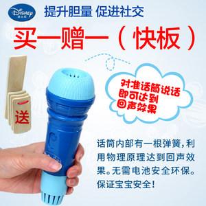 迪士尼热卖儿童物理回声麦克风乐器音乐启蒙早教玩具无线回音话筒