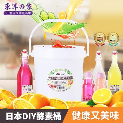 日本SP SAUCE酵素桶家用排气塑料密封水果酵素发酵快速发酵桶