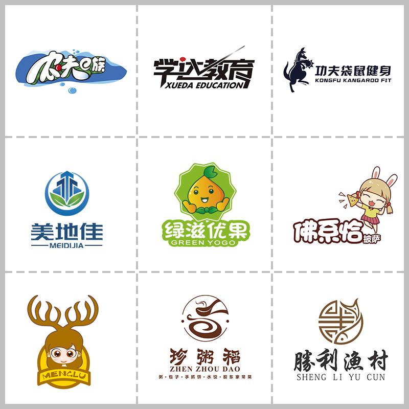logo設計原創商標設計企業品牌公司圖標標誌VI字體店名店標一對一