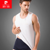 Pierre Cardin underwear men's vest cotton youth without trace white hurdle Slim-type bottoming sleeveless vest men