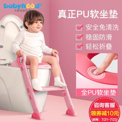 世纪宝贝儿童坐便器马桶梯马桶圈女宝宝马桶盖坐垫圈男1-3-6岁