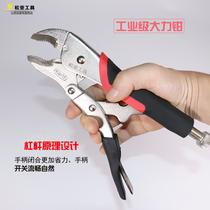大力钳多功能钳子工具工业级快速固定圆嘴万用自动夹钳C型封口钳