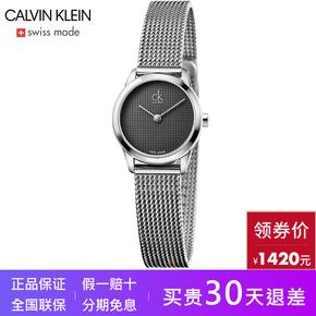 爆瑞士ck手表专柜石英表男款男士女表情侣手表K3M2312X全国联保