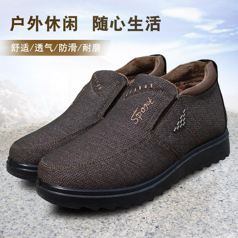 男式老北京布棉鞋