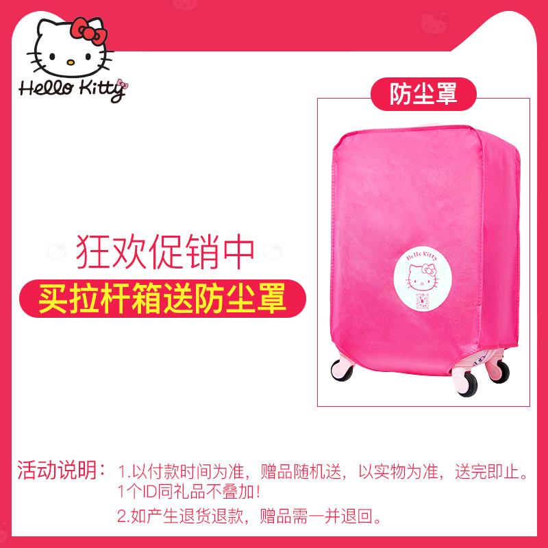凯蒂猫女童行李箱儿童拉杆箱小孩宝宝旅行箱小学生大容量24寸20寸