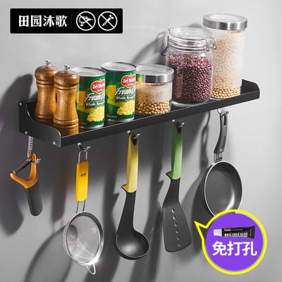 黑色厨房带钩置物架壁挂式调味调料架太空铝搁物架创意免打孔