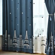 儿童房窗帘男孩卧室遮光布料成品飘窗地中海客厅落地窗平面窗定制