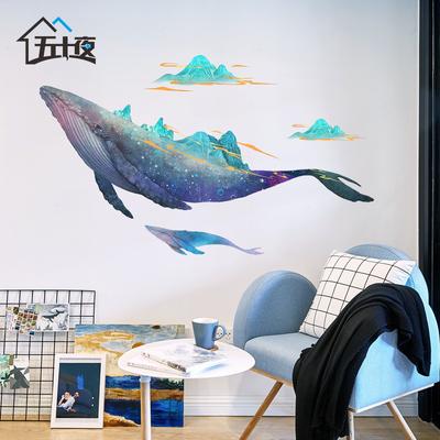 大魚貼紙 墻貼墻上裝飾創意個性墻貼畫臥室客廳沙發背景墻畫貼紙