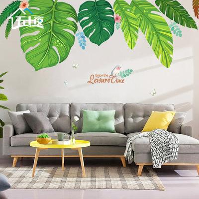 植物墙纸自粘沙发背景墙贴绿叶客厅装饰卧室餐厅贴画玻璃窗户贴纸