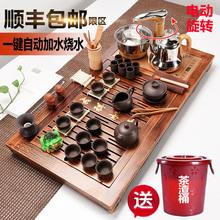 御品香整套功夫茶具套装家用实木茶盘全自动上水电热磁炉茶台茶道