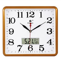 Square electronic wall clock living room silent clocks home personality creative fashion art million calendar quartz clock large