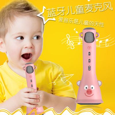 途讯 X3儿童话筒音响一体麦克风唱K歌机早教专业玩具电脑电视通用
