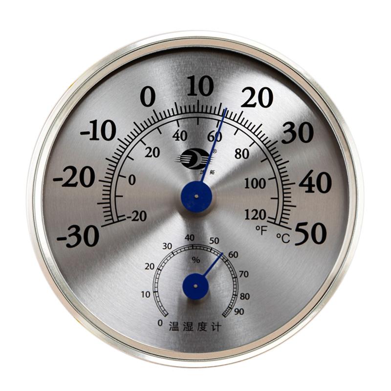 沈拓温湿度计家用室内婴儿房精准温度计湿度计高精度壁挂式工业