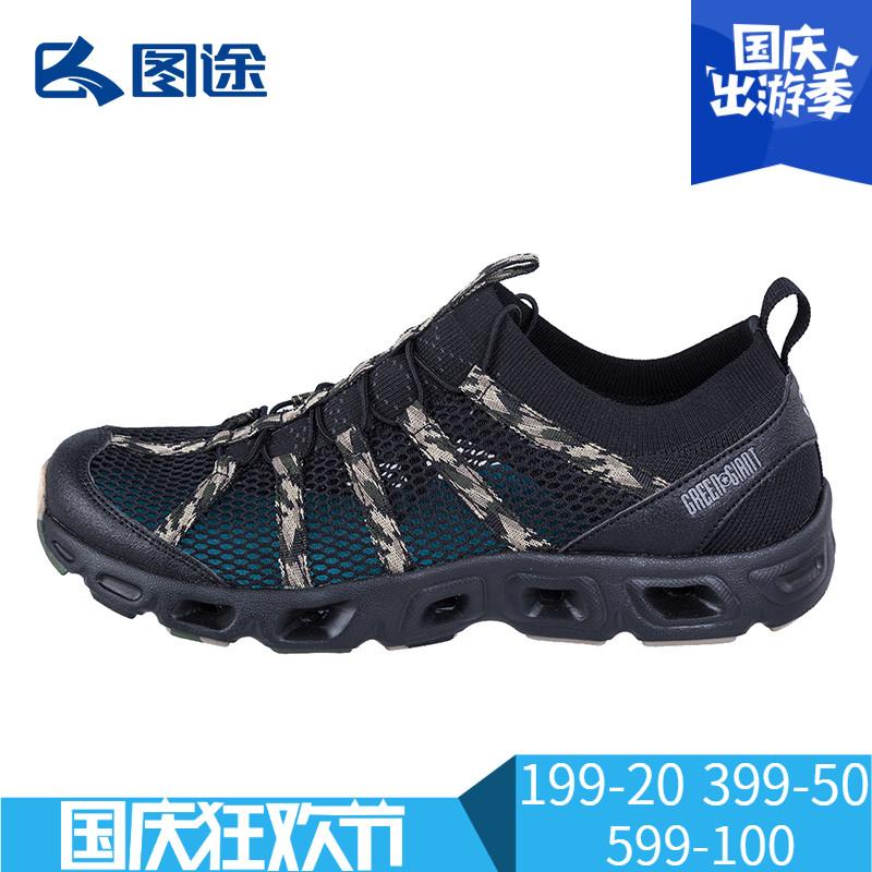 速干运动鞋