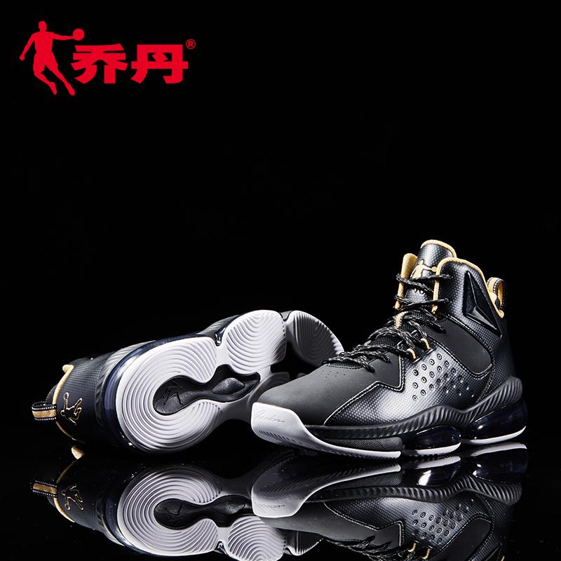 乔丹气垫减震篮球鞋男鞋秋冬新款防滑高帮中锋篮球鞋战靴