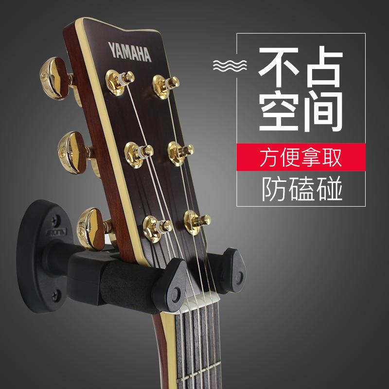吉他挂架墙壁挂钩