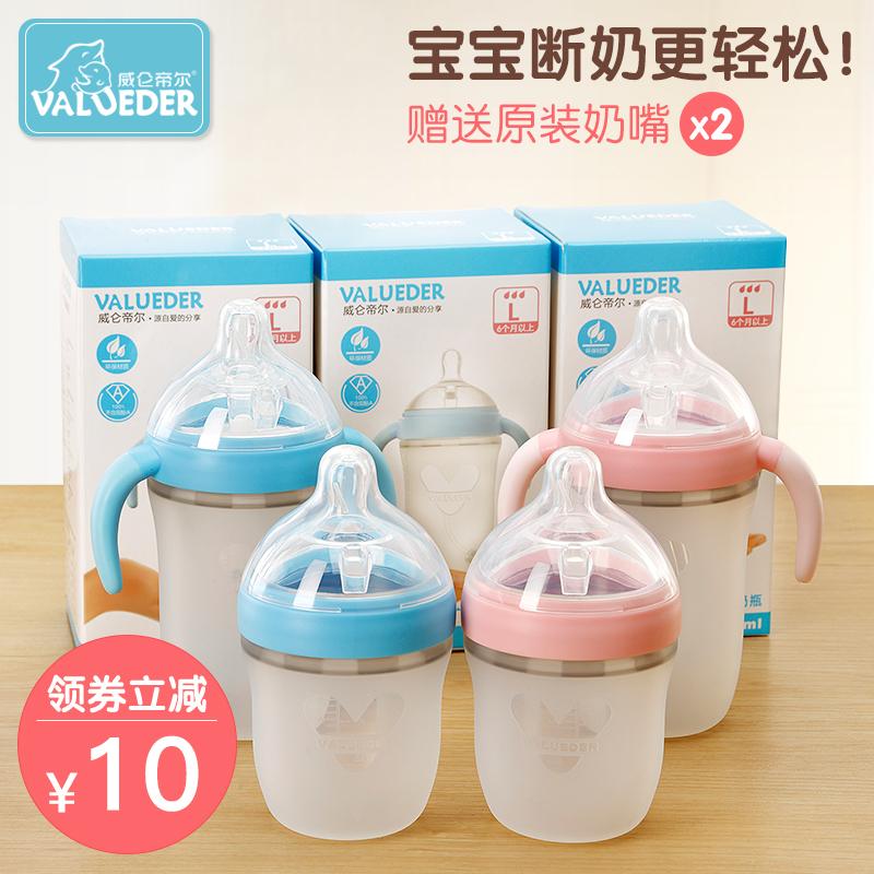 宝宝喝水瓶吸管