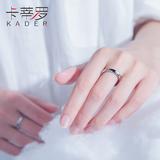 卡蒂罗925银饰情侣戒指开口男女一对活口日韩版创意对戒光面刻字