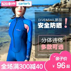 Sun diving suit couples floating long-sleeved swimsuits jellyfish clothing jellyfish clothing surfing clothing men and women quick-drying sun protection clothing
