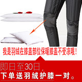 Down pants for men and women wear thickened middle-aged warm liner winter high waist large size Slim knee trousers male
