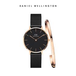 Danielwellington丹尼尔惠灵顿DW女士黑色金属带手表手镯礼盒套装