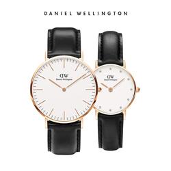 Danielwellington丹尼尔惠灵顿DW男女手表情侣表皮带石英表