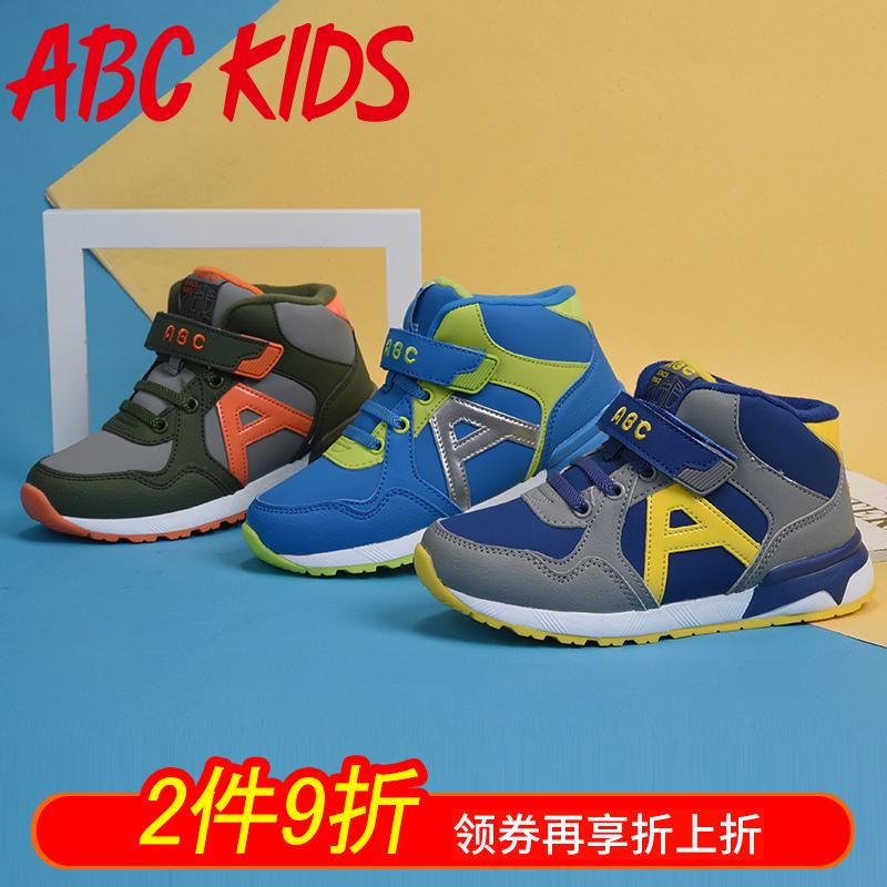 冬季儿童运动鞋