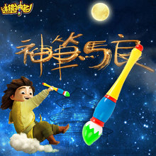Chattering Riddle Mirror Magic Brush Ma Liang Mysterious Mirror Secret Circumstances Magic Brush Puzzling Children Art Painting Learning Kit Set