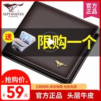 简约复古多功能真皮钥匙包钱包单拍不发货元换购39任意订单