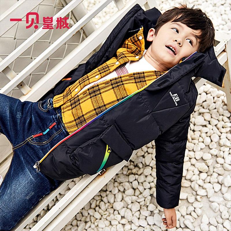 一贝皇城男童棉衣中长款外套加厚保暖棉服2017新款儿童中大童棉袄