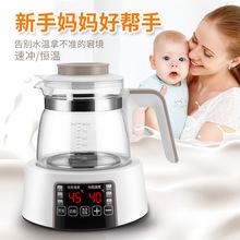 恒温调奶器怛温玻璃水壶24小时自动保温儿童宝宝开水器充冲奶粉