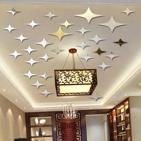 创意屋顶墙贴画3D立体星星镜面墙贴沙发背景墙吊顶装饰贴墙纸自粘