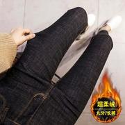 18秋冬新款弹力牛仔裤女九分裤韩版紧身小脚裤显瘦加绒黑色长裤子