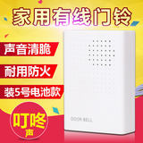 Two-wire Cable Access Control Small Door Bell Household Hotel Switch with No.5 Dry Battery