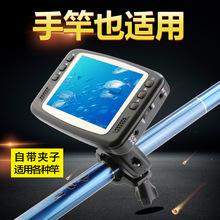 探鱼器防水水下摄像头可视钓鱼器高清鱼竿锚鱼钓鱼探测器探头神器