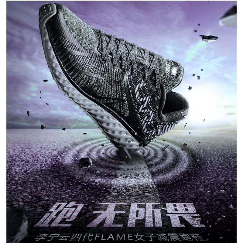 李宁跑步鞋女鞋2018新款云四代反光春秋夜跑鞋女士户外休闲运动鞋