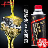 Libite fuel oil addition of carbon deposits gasoline additives automotive fuel additives oil carbon cleaning agent fuel-efficient