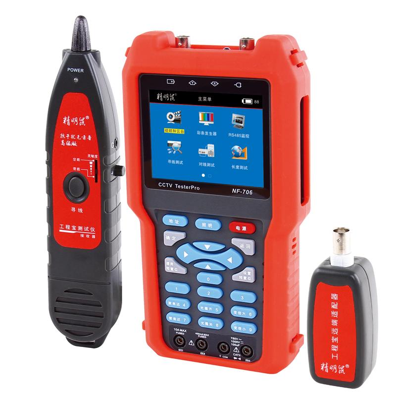 精明鼠NF-706网路通工程宝数字网络模拟同轴多功能视频监控测试仪NF-705 NF-706 NF-707
