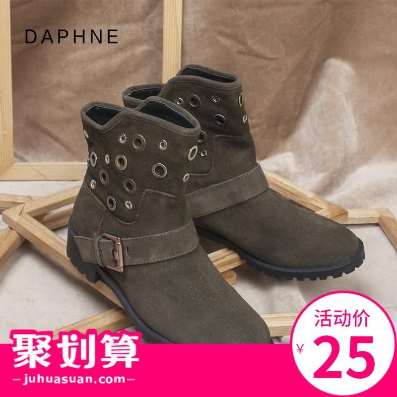 达芙妮正品马丁靴女英伦风秋冬单新款平底粗跟短靴1515605003