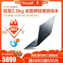 ThinkPadX1Carbon20KH000HCD2018超轻薄便携笔记本电脑联想