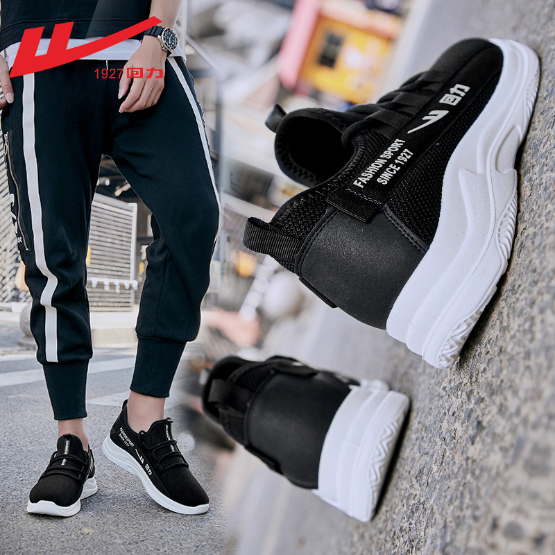 回力男鞋运动鞋潮鞋秋季2019新款男士休闲鞋夏季网鞋男百搭跑步鞋