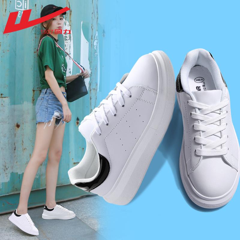 回力女鞋厚底小白鞋女鞋子女2019潮鞋百搭韩版基础板鞋女休闲鞋