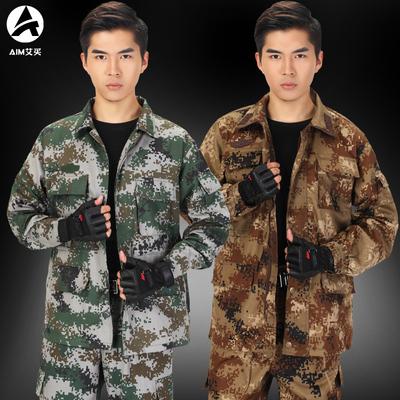 正品迷彩服套装男女特种兵军装野战工作服加厚耐磨荒漠迷彩作训服