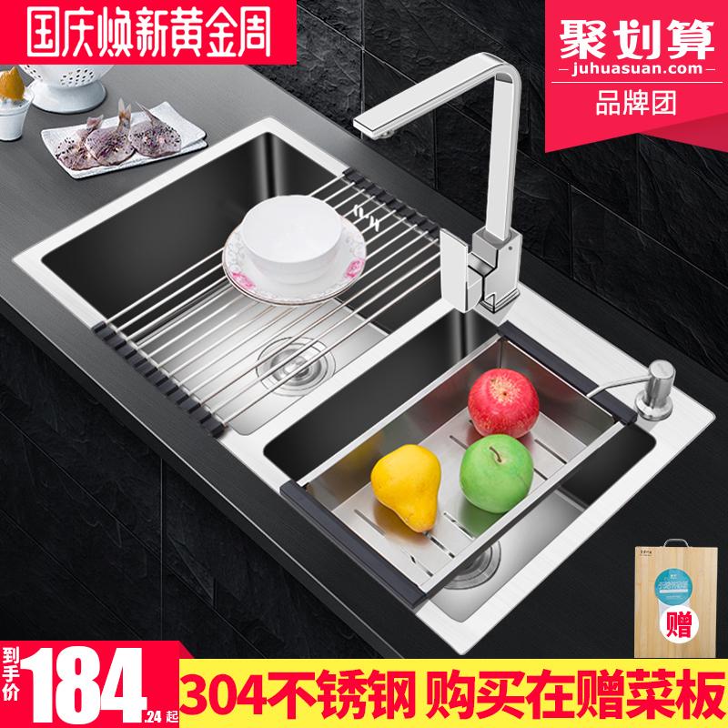 肯勒厨房304不锈钢洗菜盆洗碗池手工双槽水槽套餐手工盆抽拉龙头