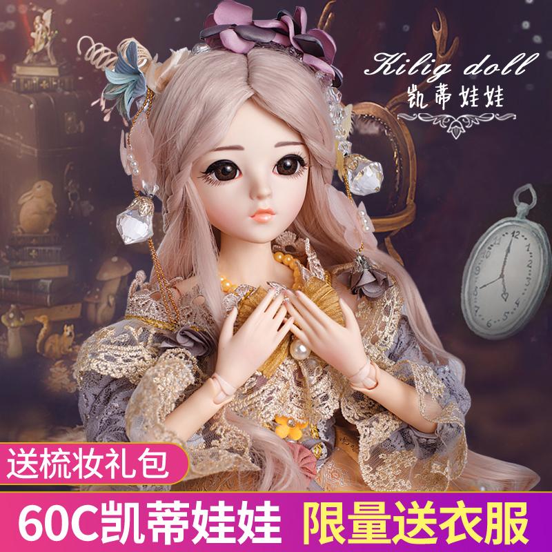 多丽丝凯蒂娃娃关节仿真娃娃换装洋娃娃女孩公主玩具套装生日礼物
