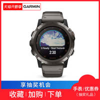 Garmin Garmin fenix5X+Plus fly time-resistant 5 heart rate smart GPS outdoor function sports watch flagship
