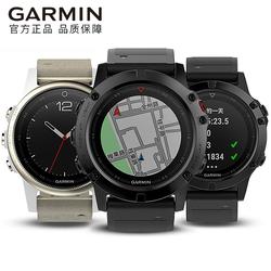 GARMIN佳明fenix5/5S/5X飞耐时5心率监测GPS户外功能运动导航手表